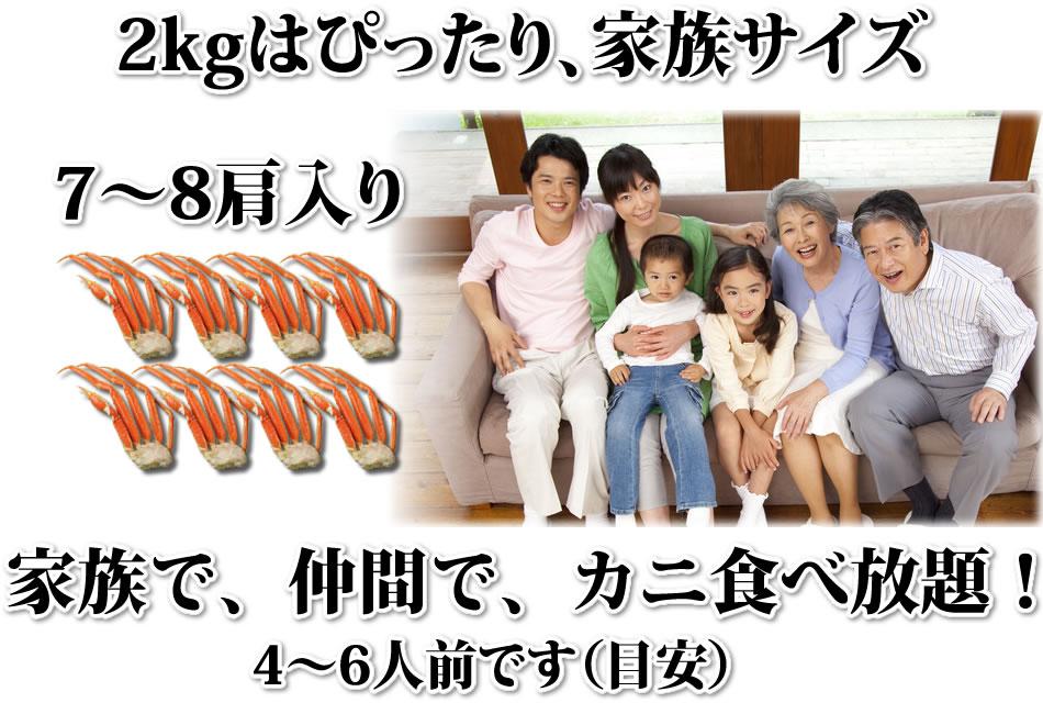 2kgは家族サイズ!